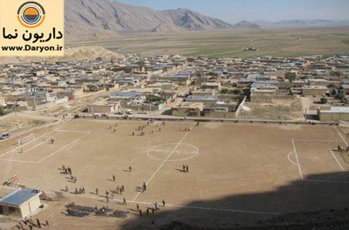 مسابقات فوتبال داریون