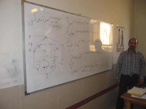 کلاس رایگان ریاضی در داریون